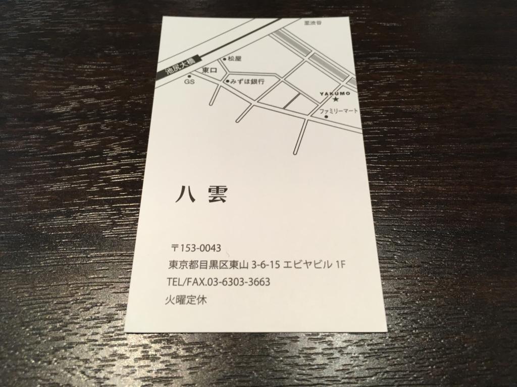 f:id:sakagami5:20170504144233j:plain