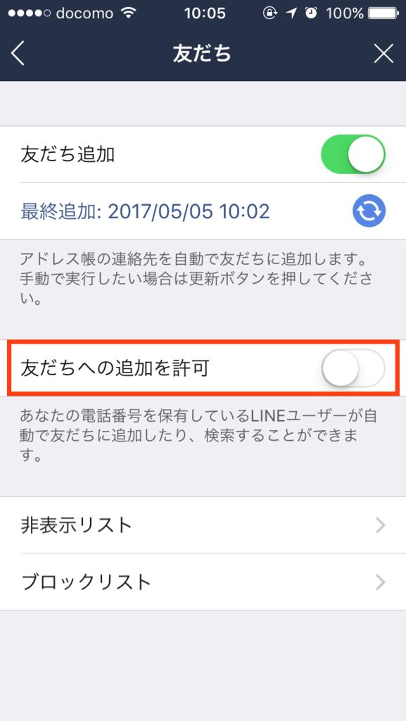 f:id:sakagami5:20170505101050p:plain