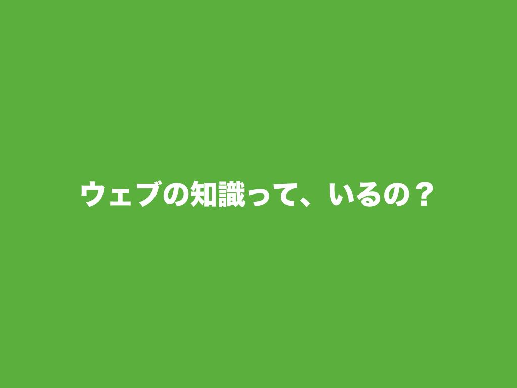 f:id:sakagami5:20170525113309p:plain