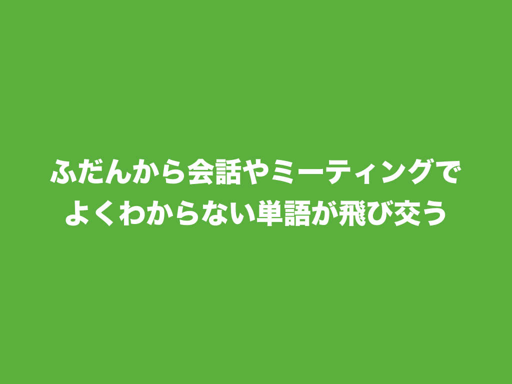 f:id:sakagami5:20170525113316p:plain