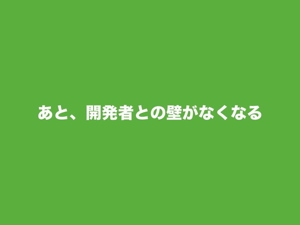 f:id:sakagami5:20170525113412p:plain