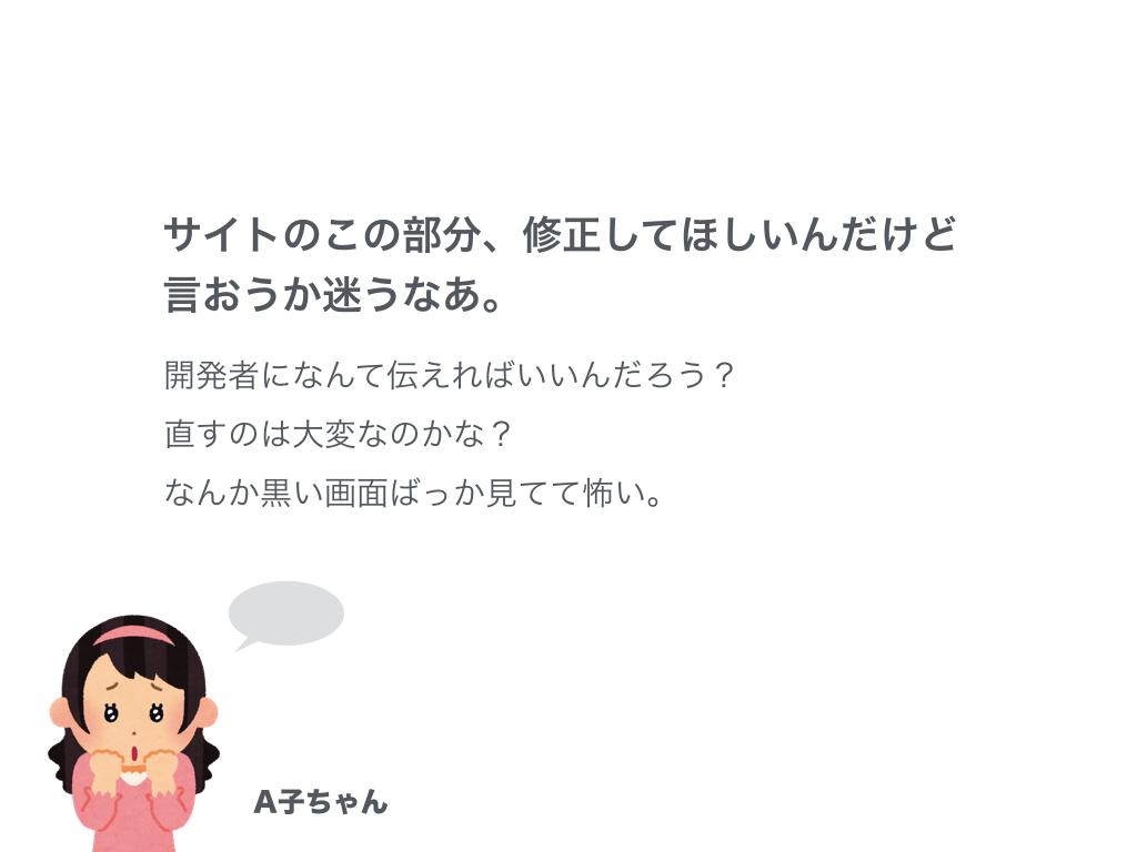 f:id:sakagami5:20170525113424p:plain
