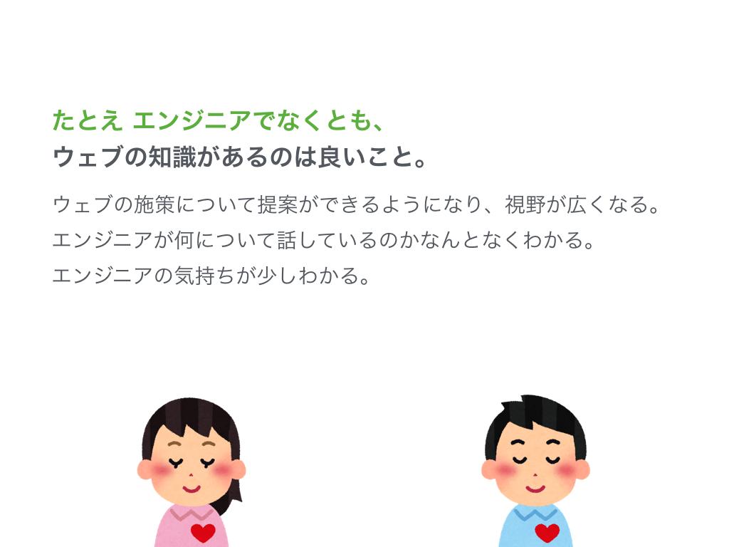 f:id:sakagami5:20170525113459p:plain