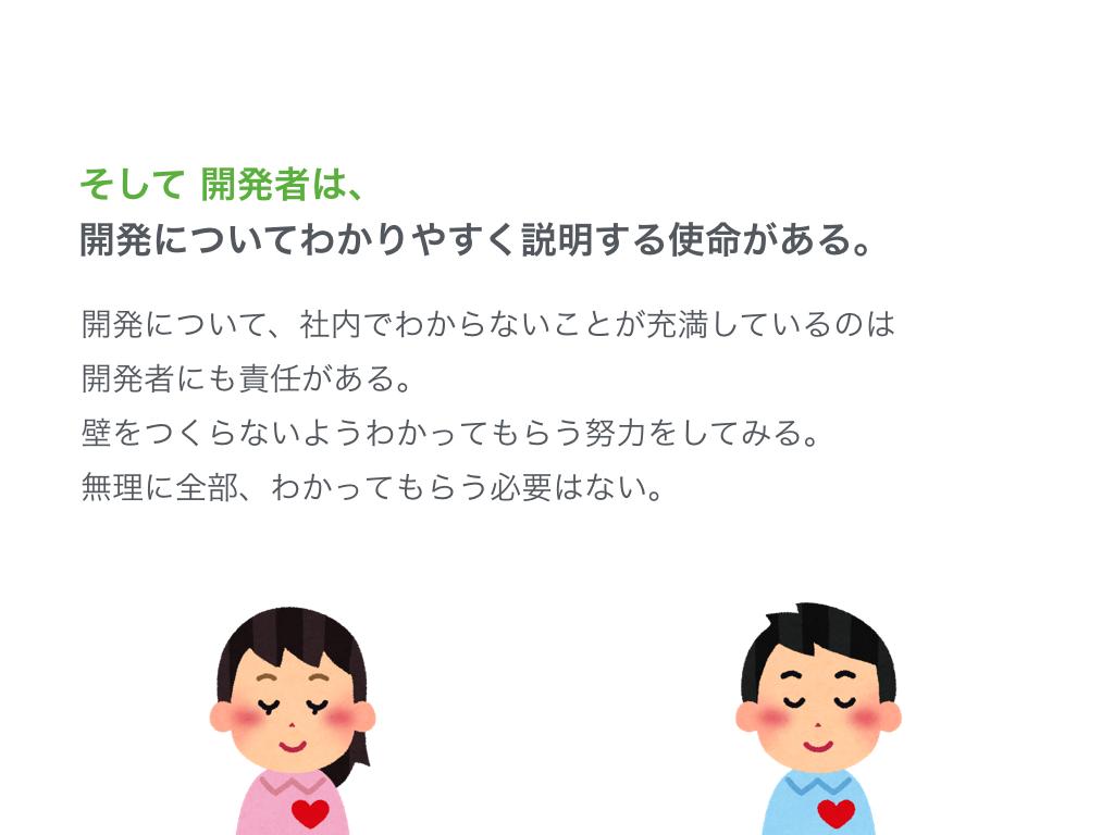 f:id:sakagami5:20170525113514p:plain