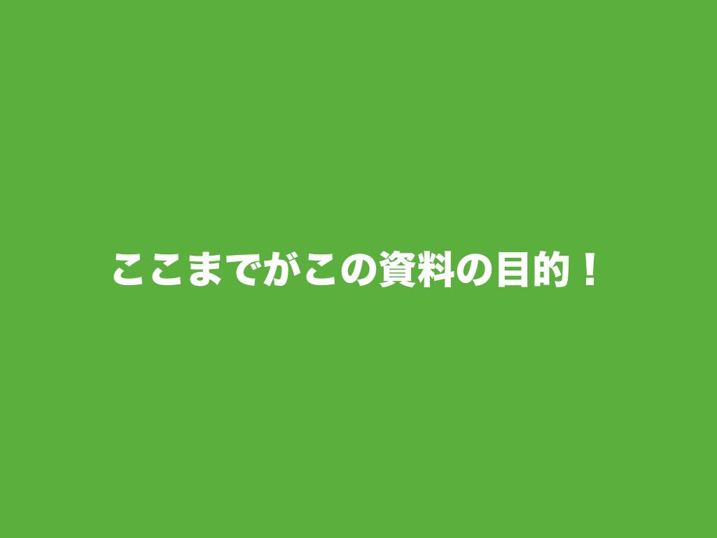 f:id:sakagami5:20170525113519p:plain
