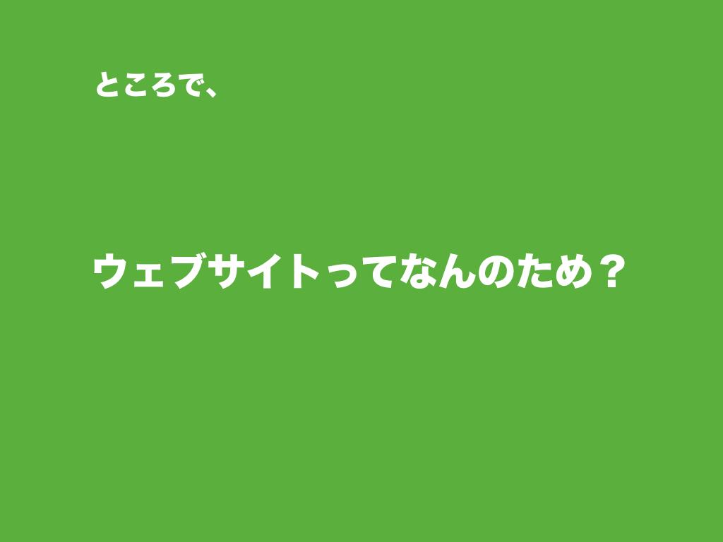 f:id:sakagami5:20170525113526p:plain
