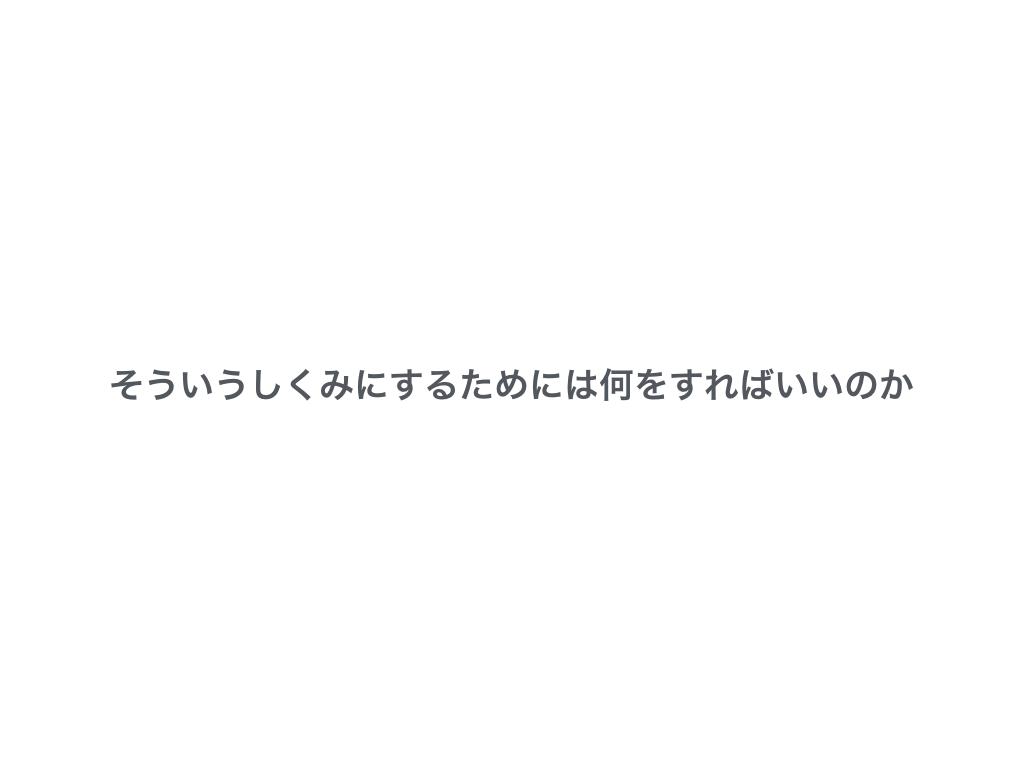 f:id:sakagami5:20170525113745p:plain