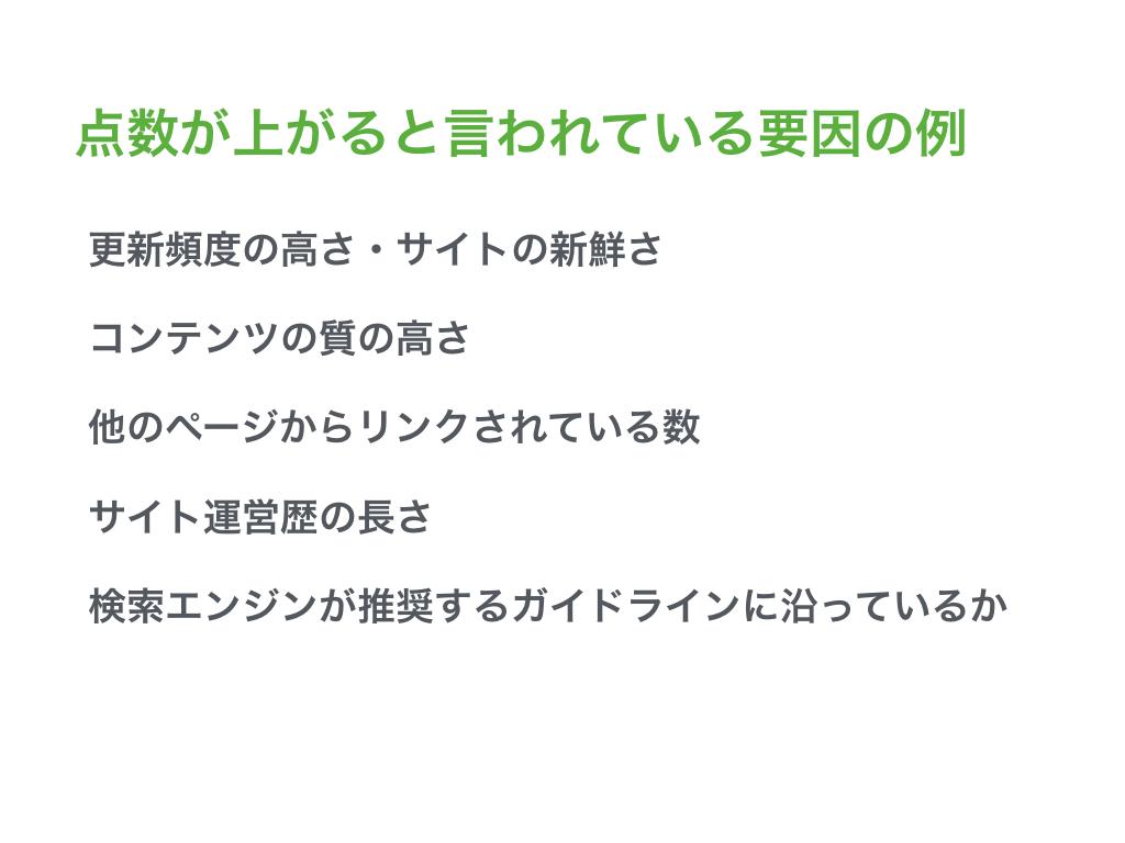 f:id:sakagami5:20170525113859p:plain