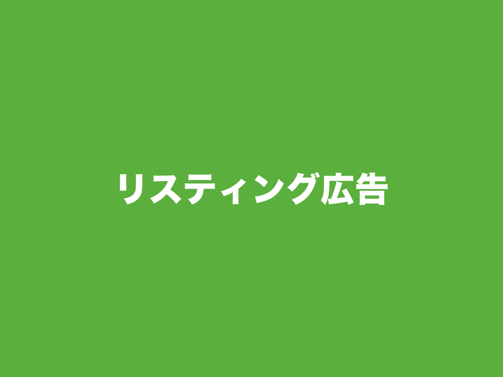 f:id:sakagami5:20170525113935p:plain