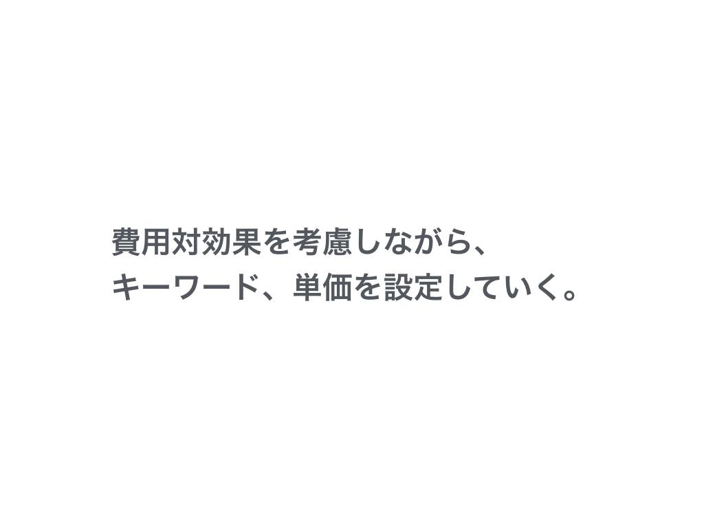 f:id:sakagami5:20170525114020p:plain
