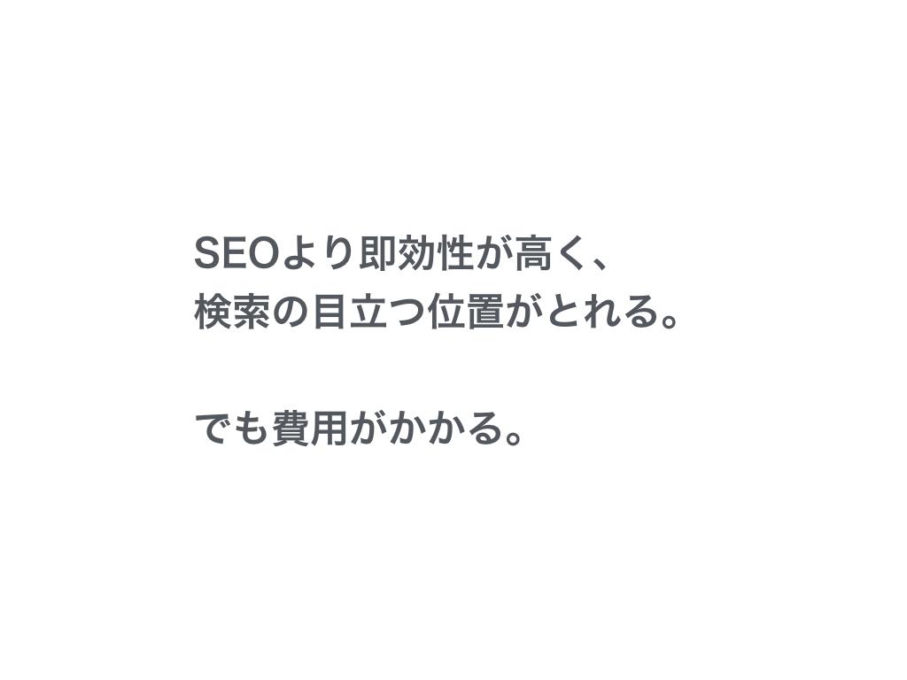 f:id:sakagami5:20170525114026p:plain