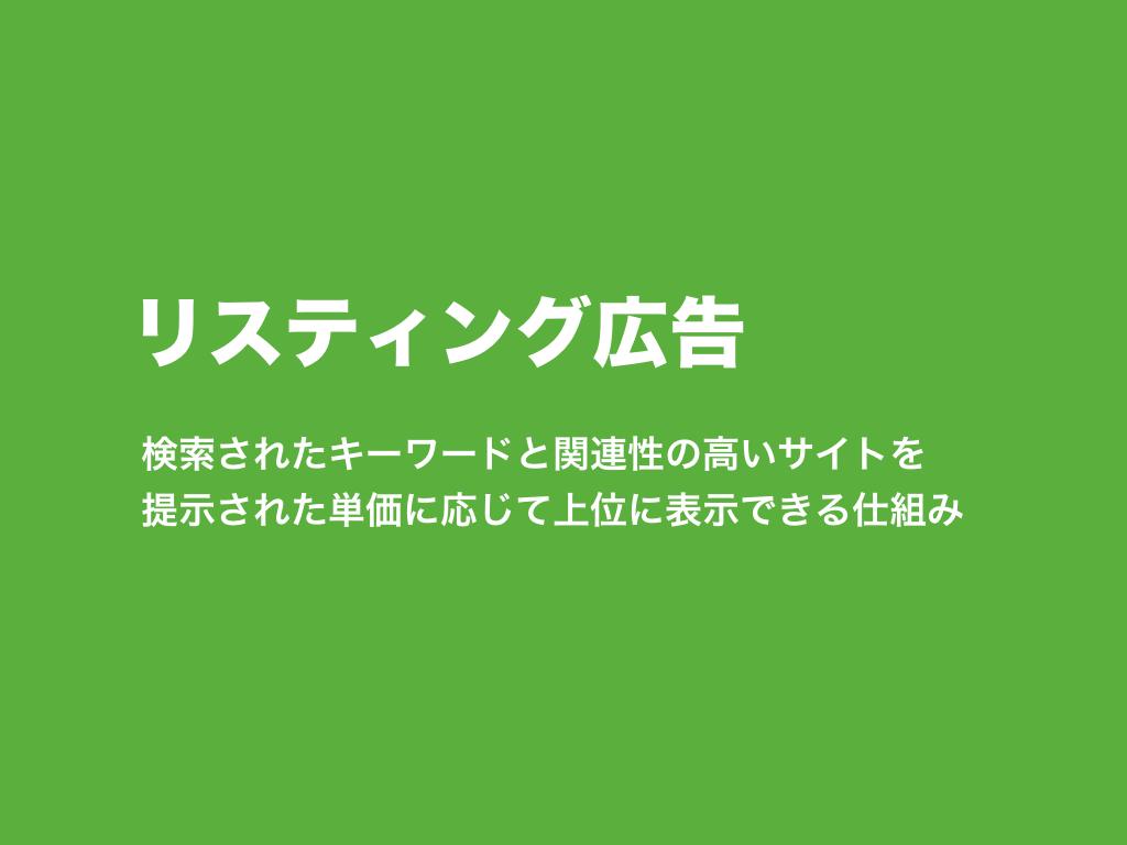 f:id:sakagami5:20170525114032p:plain