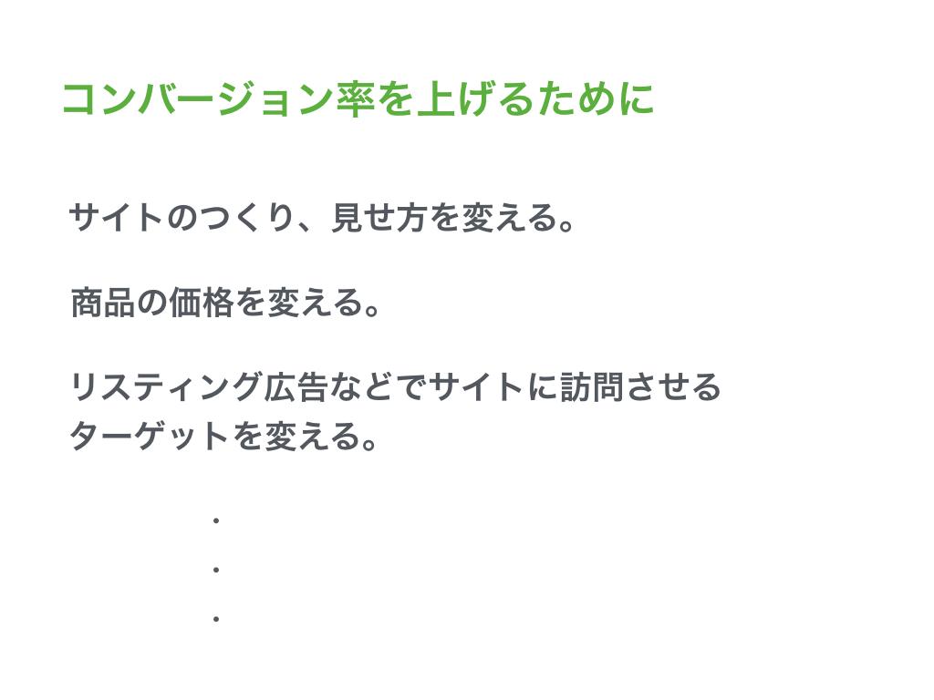 f:id:sakagami5:20170525114154p:plain