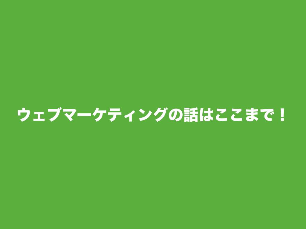 f:id:sakagami5:20170525114206p:plain