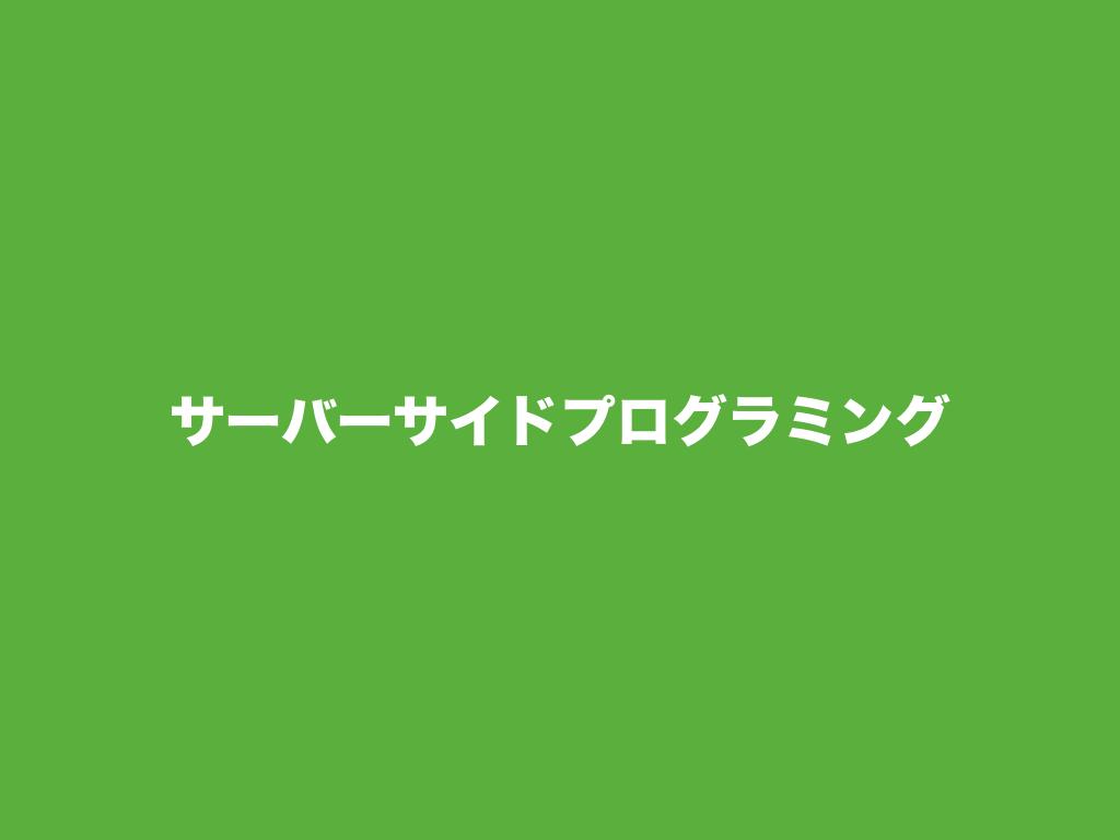 f:id:sakagami5:20170525114243p:plain
