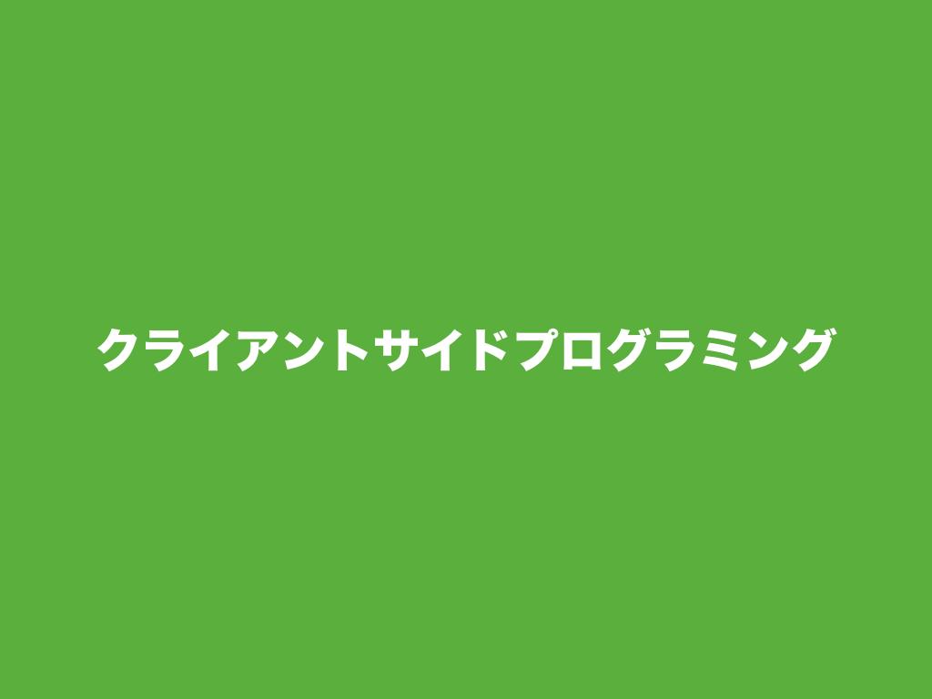 f:id:sakagami5:20170525114303p:plain