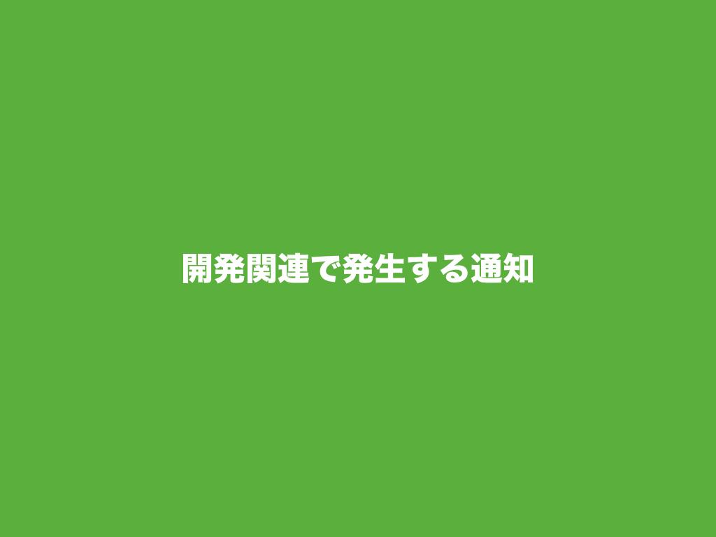 f:id:sakagami5:20170525114403p:plain