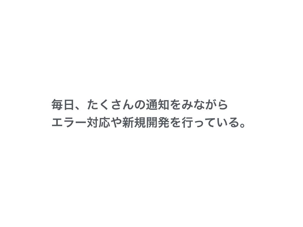f:id:sakagami5:20170525114421p:plain
