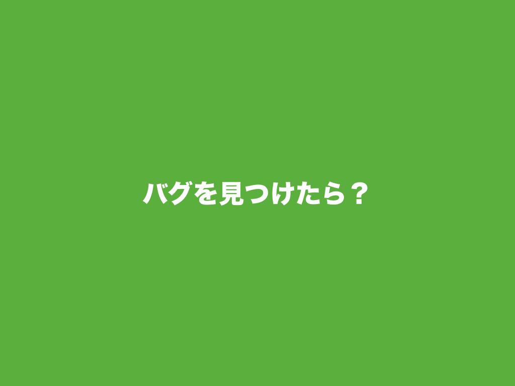 f:id:sakagami5:20170525114428p:plain