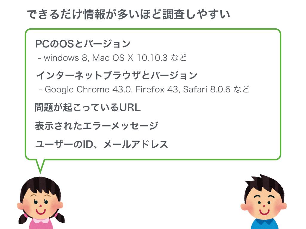 f:id:sakagami5:20170525114442p:plain
