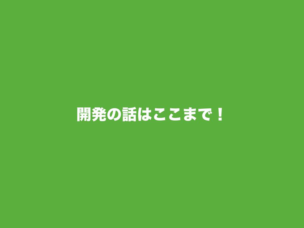 f:id:sakagami5:20170525114449p:plain