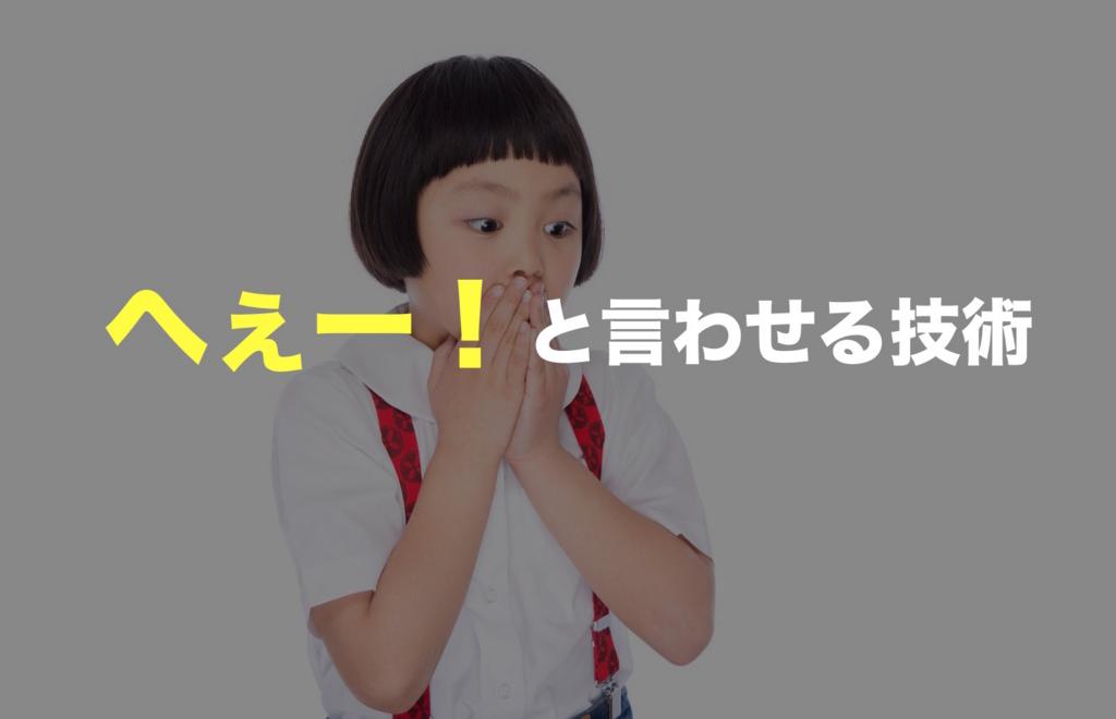 f:id:sakagami5:20170614113815j:plain