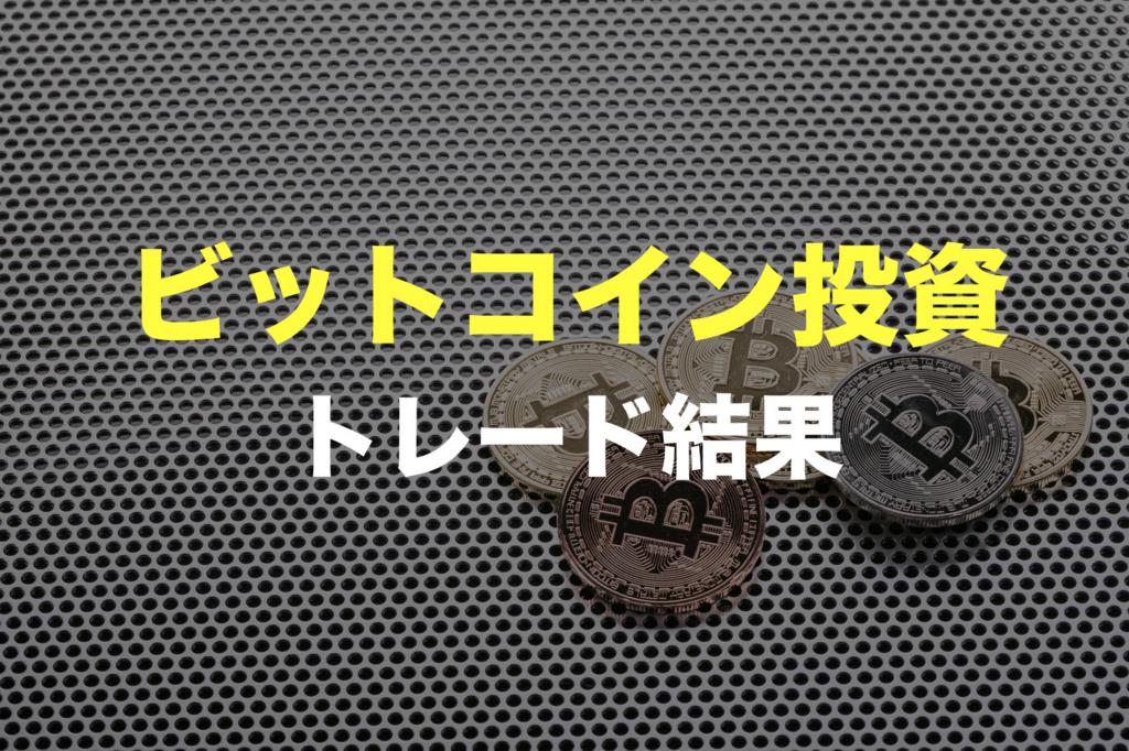 f:id:sakagami5:20170618125858j:plain