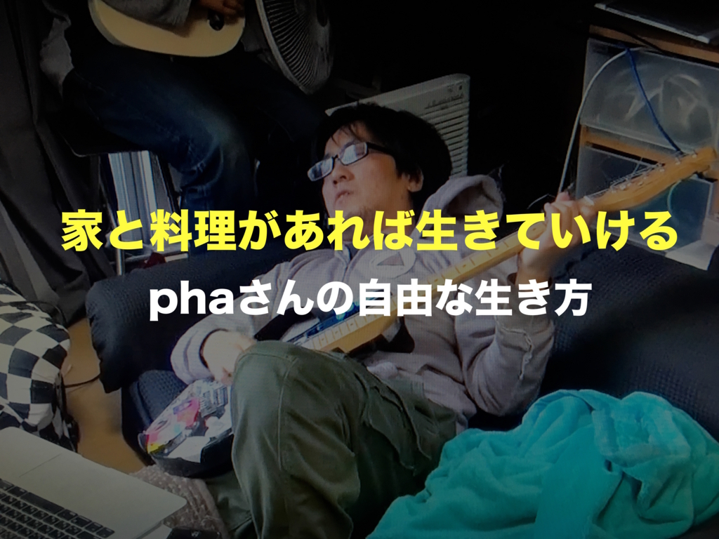f:id:sakagami5:20170625153217j:plain