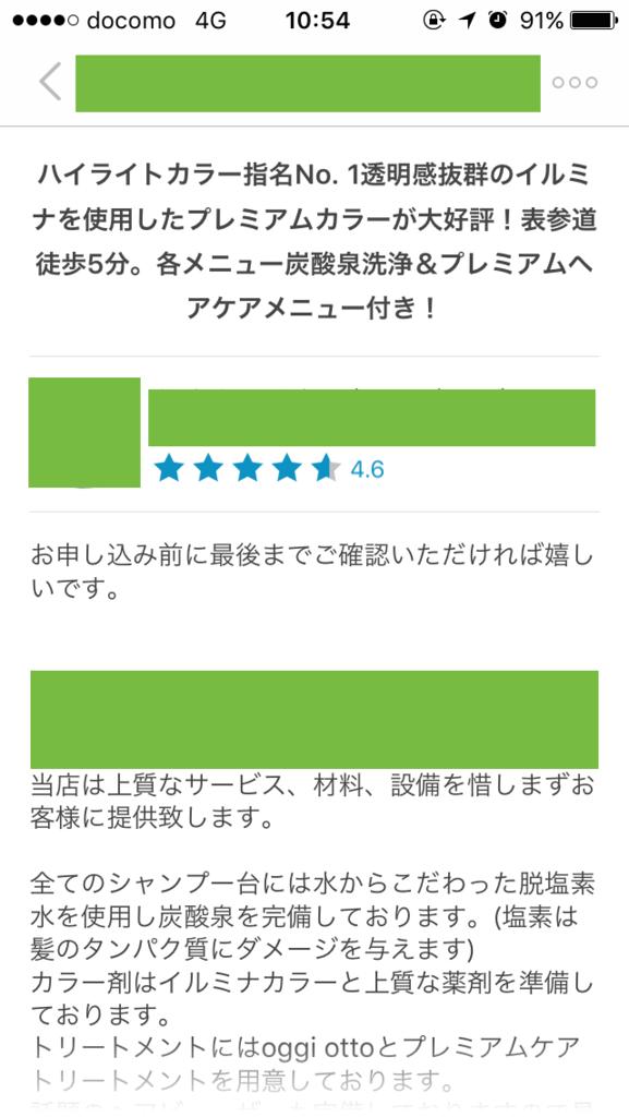 f:id:sakagami5:20170626111836p:plain