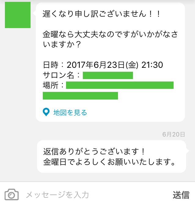 f:id:sakagami5:20170626113511p:plain
