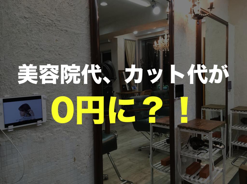 f:id:sakagami5:20170626123127p:plain