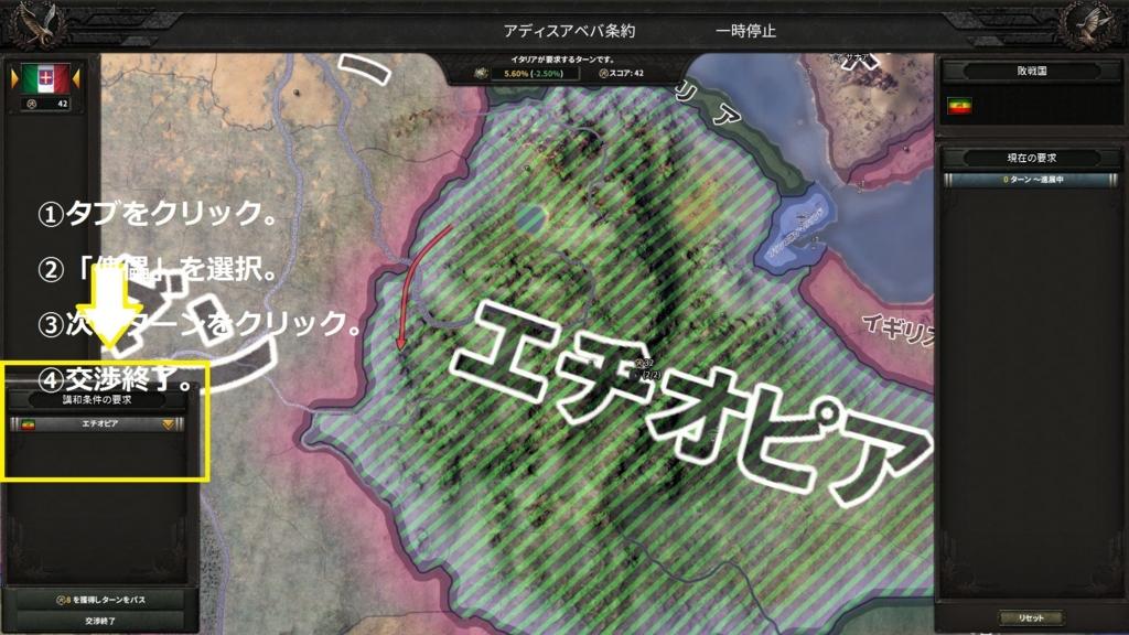 f:id:sakage24:20170428200744j:plain