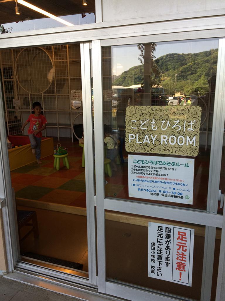 f:id:sakaguchi_hatebu:20170529235849j:plain