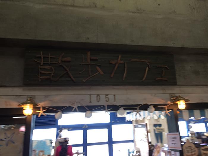 f:id:sakaguchi_hatebu:20170719214710j:plain