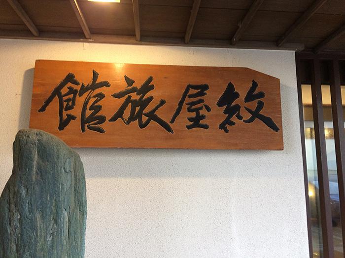 f:id:sakaguchi_hatebu:20170817235137j:plain