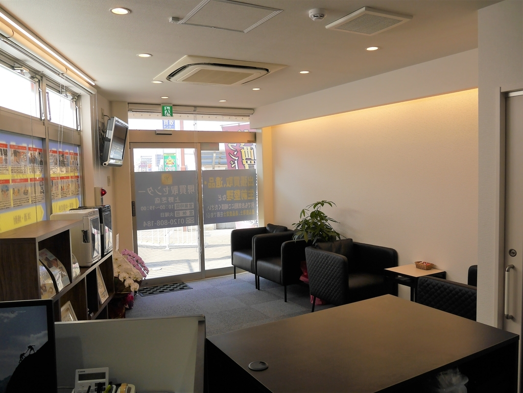 f:id:sakai-kaitori-center:20181111151616j:plain