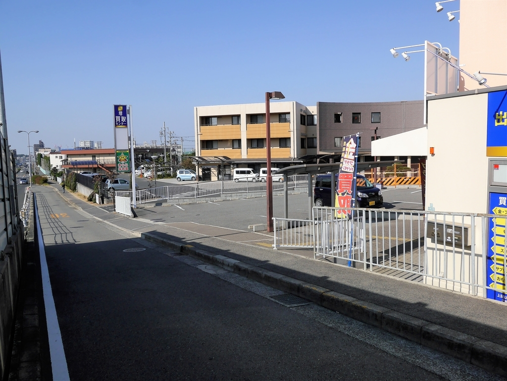 f:id:sakai-kaitori-center:20181111151843j:plain