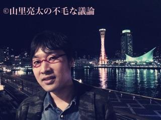 f:id:sakai_wasabi:20150402043407j:plain