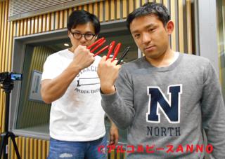 f:id:sakai_wasabi:20150407042345j:plain
