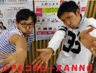f:id:sakai_wasabi:20150504012456p:image