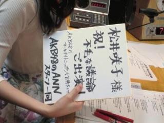 f:id:sakai_wasabi:20150703173922j:image
