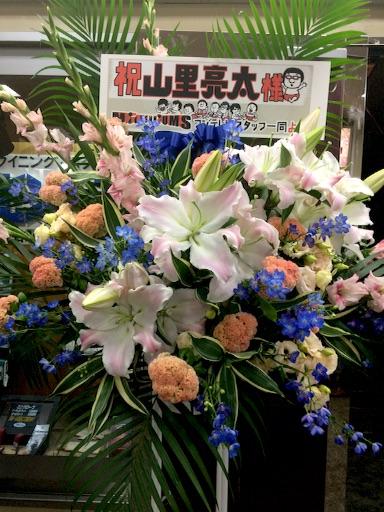 f:id:sakai_wasabi:20150825213917j:image