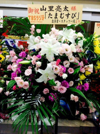 f:id:sakai_wasabi:20150825213930j:image