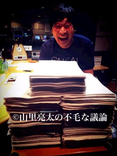 f:id:sakai_wasabi:20150830223159j:image