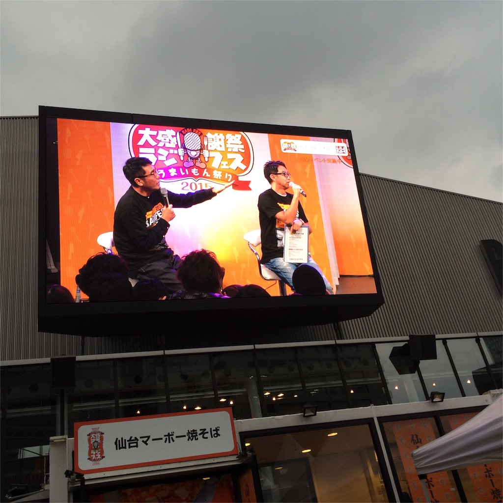 f:id:sakai_wasabi:20151109160524j:image