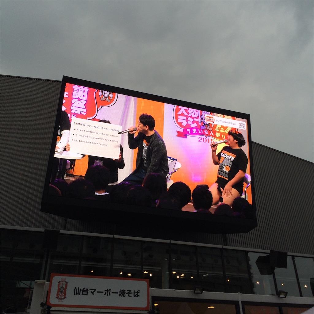 f:id:sakai_wasabi:20151109160530j:image