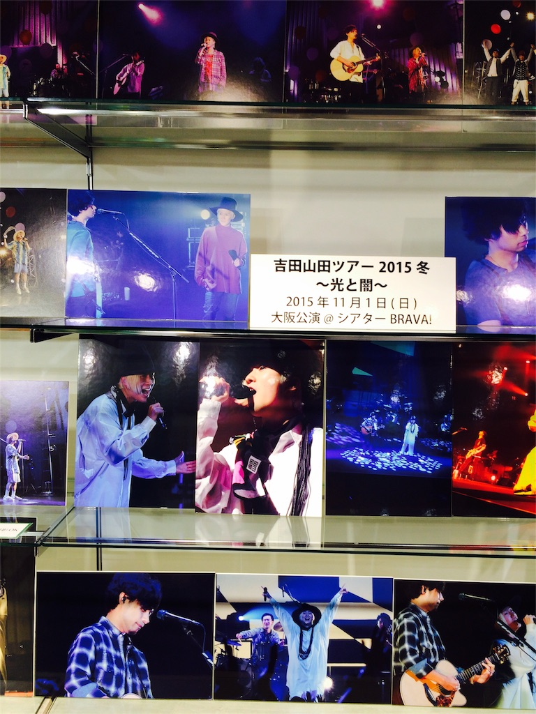 f:id:sakai_wasabi:20151228004926j:image