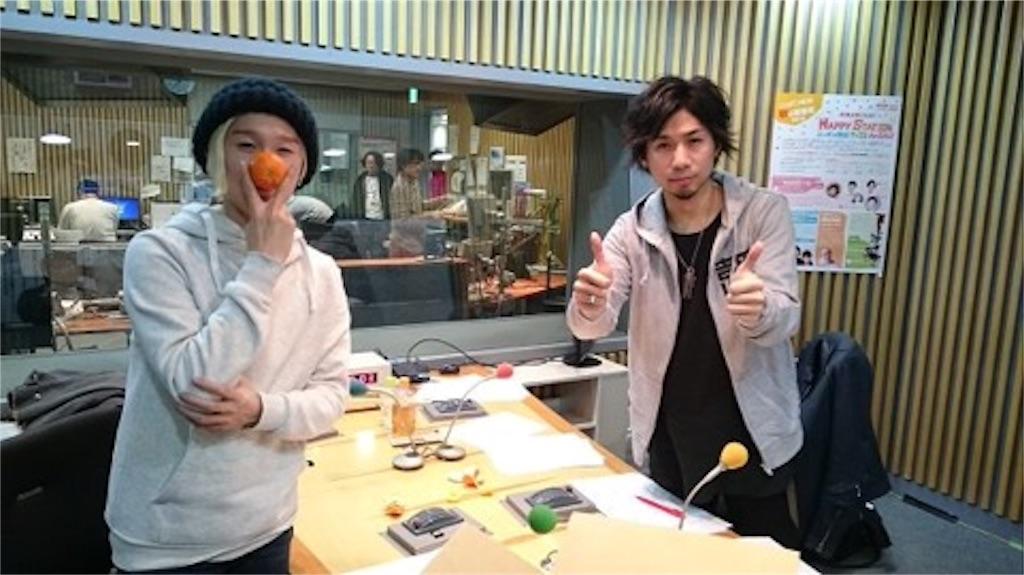 f:id:sakai_wasabi:20160110031809j:image