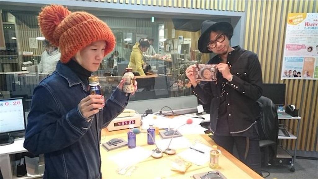 f:id:sakai_wasabi:20160130051150j:image