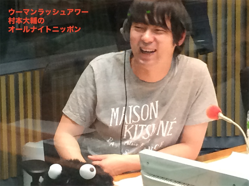 f:id:sakai_wasabi:20160227193618j:image